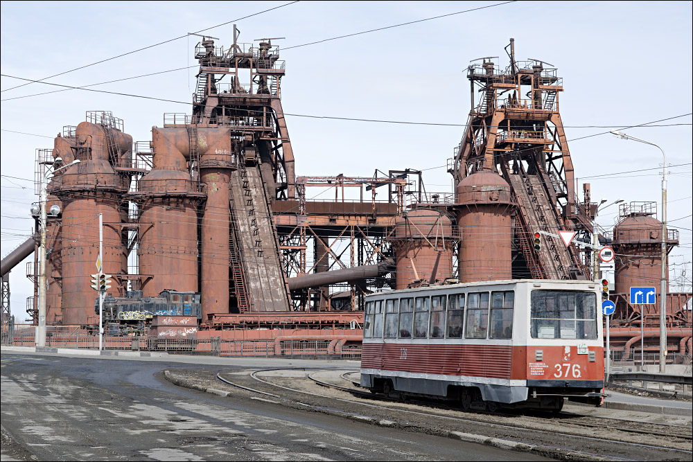 Ural Blast Furnaces