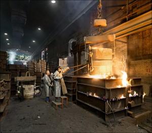 Eisenwerk Geweke