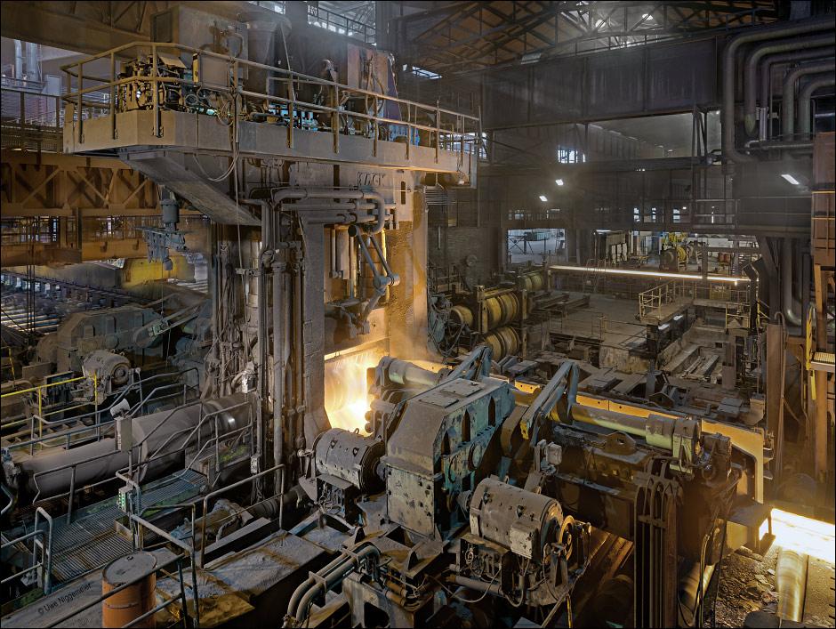 ArcelorMittal Differdange
